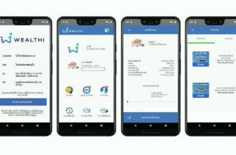 แอพ wealthi app